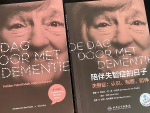 Chinese boek de dag door met dementie